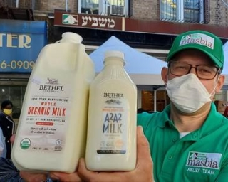 Masbia Soup Kitchen receives a delivery of Bethel Creamery milk.